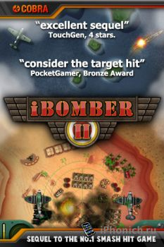 Игра на iPhone iBomber 2