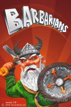 Barbarians на iPhone