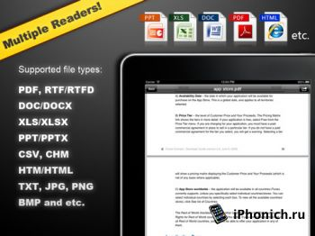 iFileExplorer для iPhone/iPad