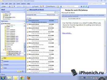 Splashtop Remote Desktop для iPhone/iPad