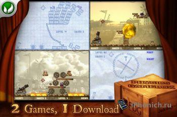 PHYSICS GAMEBOX для iPhone