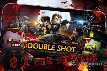 Call of Mini: Double Shot для iPhone и iPad