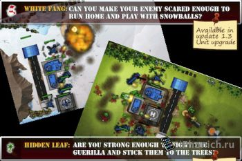 Игра на iPhone Major Warhead