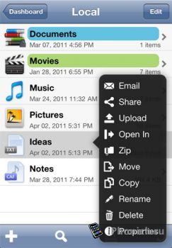 iFiles - файловый менеджер для iPhone / iPad