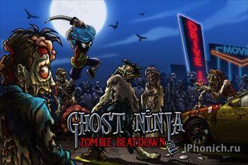 Ghost Ninja: Zombie Beatdown на iPhone