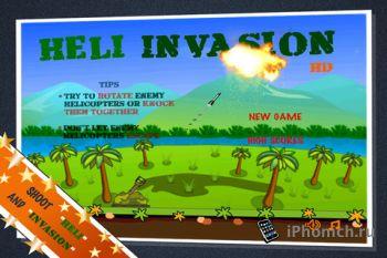 HeliInvasion HD для iPhone/iPad