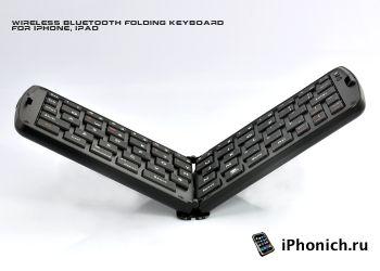 Bluetooth клавиатура CVUD-K180