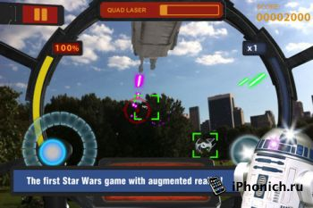 Star Wars Arcade: Falcon Gunner на iPhone