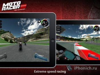 Moto Racer 15th Anniversary для iPad