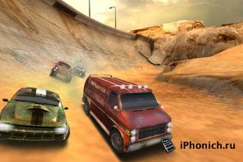Гонки  Race After 1977 для iPhone и iPad