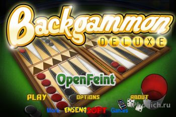 Backgammon Deluxe - Нарды для iPhone и iPad