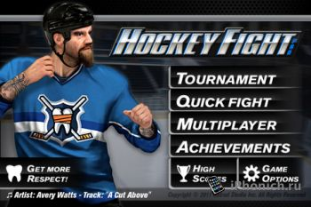 Hockey Fight Pro -  Примите участие в хоккейной потасовке.