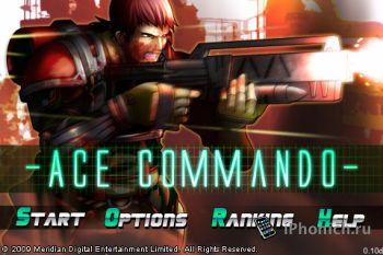 Игра для iPhone Ace Commando