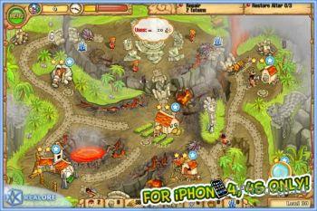 Island Tribe 2 для iPhone/iPad