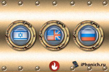 Battle at Sea: Old Alert  на iPhone
