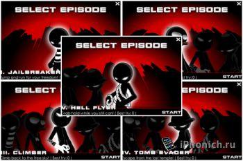 Игра на iPhone ACTION HEROES 9-IN-1