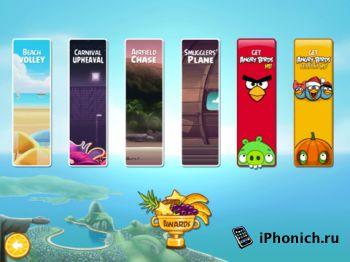 Игра Angry Birds Rio HD для iPad.