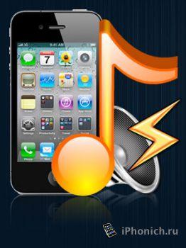 Дискотека рингтонов для iPhone