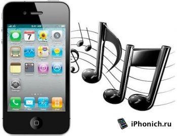 Cборник рингтонов для iPhone 4