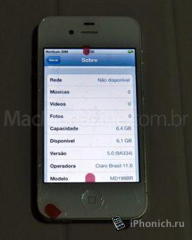 iPhone 4 8 Гб из Бразилии