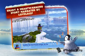 Happy Feet™ Two: Erik's Adventure для iPhone/iPad