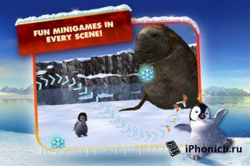 Happy Feet™ Two: Erik's Adventure для iPhone/iPad