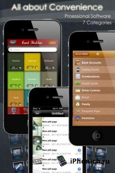 App Toolkit – 100 in 1 - полезная штучка