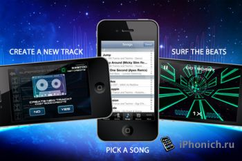 Supersonic HD ™ для iPhone/iPad
