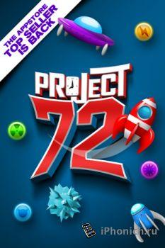 Project 72 для iPhone