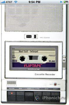 Cassette Deck для iPhone