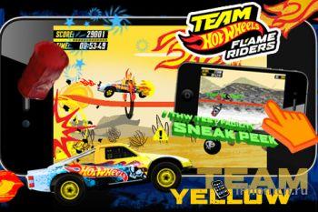 Team Hot Wheels Flame Riders™ для iPhone