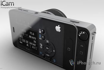 Apple iCam