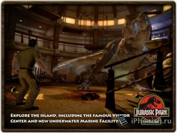 Jurassic Park: The Game 1 HD для iPad 2