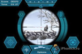 Игра на iPhone Shooter: the official movie game