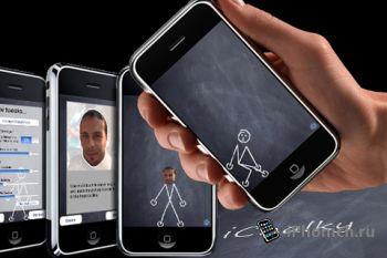 iChalky для iPhone
