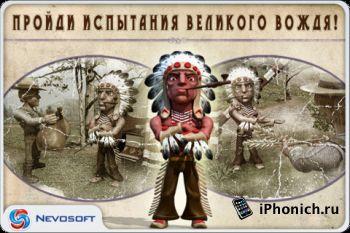 Покорение Америки: первые поселенцы дикого запада
