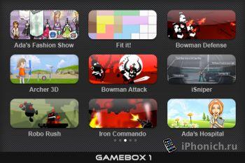 GAMEBOX 1 -  Очень хороший подбор игр!