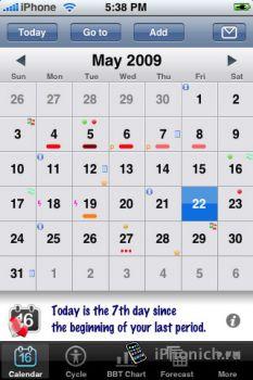 Woman Calendar для iPhone
