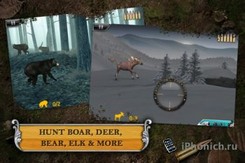 High Caliber Hunting на iPhone