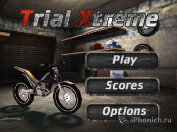 Trial Xtreme 1 -  отличный мототриал