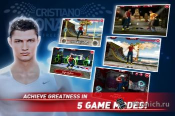 C Ronaldo Freestyle для iPhone