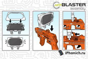 appBlaster Overkill для iPhone