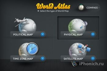 World Atlas 2: New Generation для iPhone/iPad