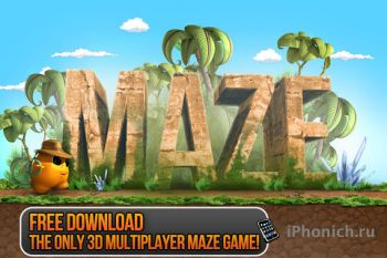 Maze+ для iPhone/iPad