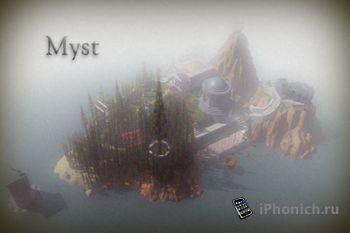 Myst игра для iPhone
