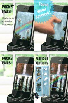 Hand Cooler - Pro для iPhone