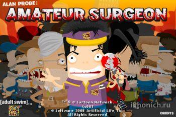 Amateur Surgeon - одна из лучших игр для iPhone