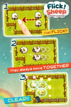 Flick Sheep! для iPhone