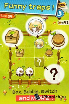 Flick Sheep! для iPhone
