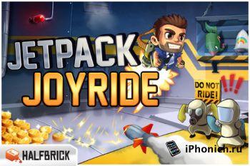 Аркада  Jetpack Joyride для iPhone и iPad